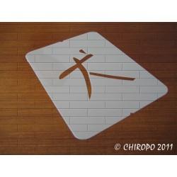 Pochoir astrologie chinoise - Signe du Chien (02521)
