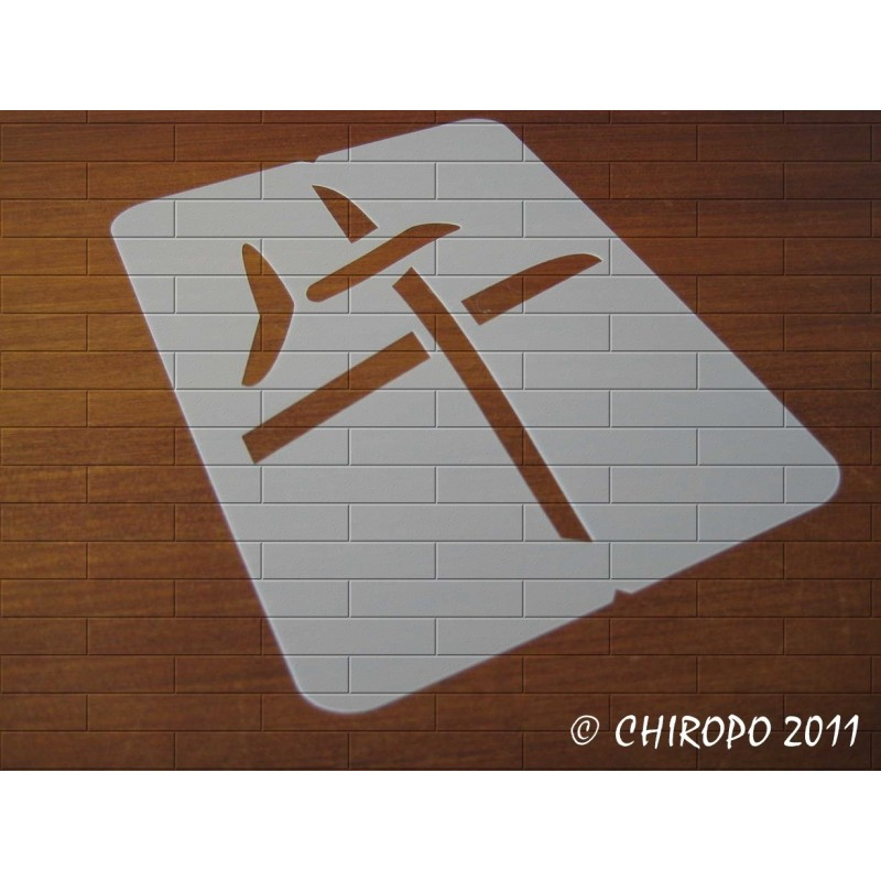 Pochoir astrologie chinoise - Signe du Buffle (02431)