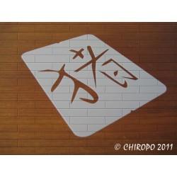 Pochoir astrologie chinoise - Signe du Cochon (02531)