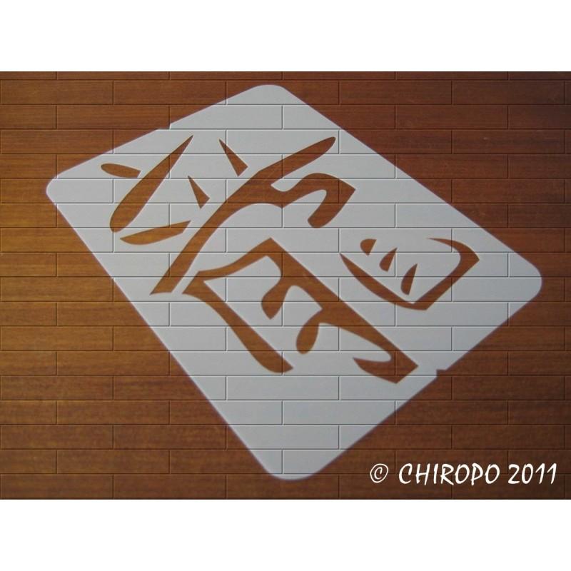 Pochoir astrologie chinoise - Signe du Dragon (02461)