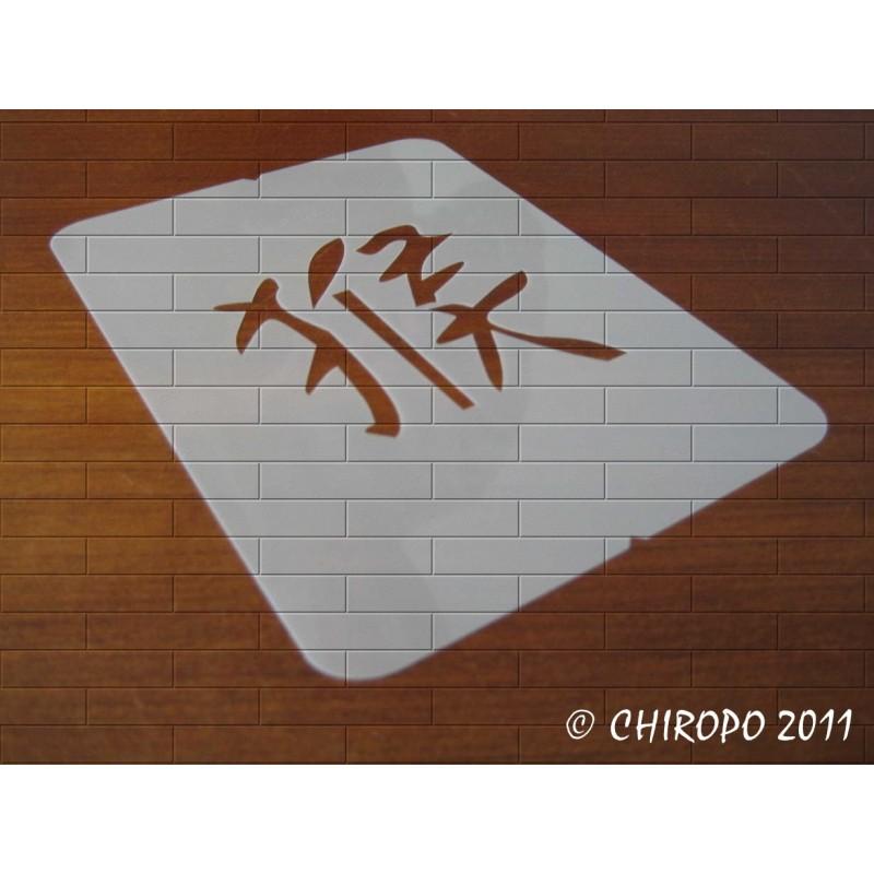 Pochoir astrologie chinoise - Signe du Singe (02501)