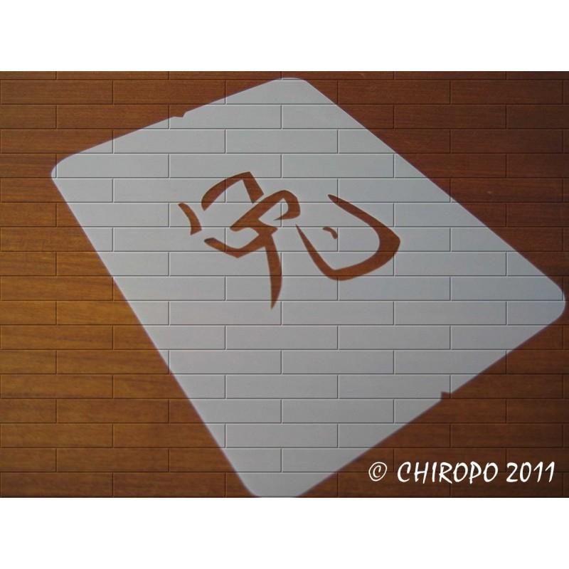 Pochoir astrologie chinoise - Signe du Lièvre (02451)