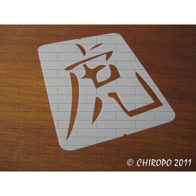 Pochoir astrologie chinoise - Signe du Tigre (02441)