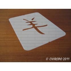 Pochoir astrologie chinoise - Signe du Chèvre (02491)