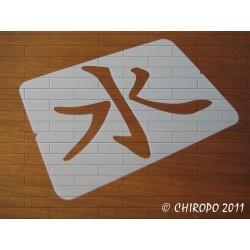 Pochoir Calligraphie chinoise - Eau (03601)