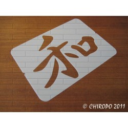 Pochoir Calligraphie chinoise - Harmonie (03461)
