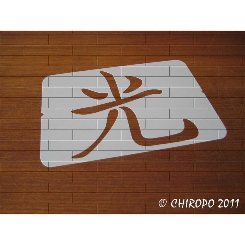 Pochoir Calligraphie chinoise - Lumière (03551)