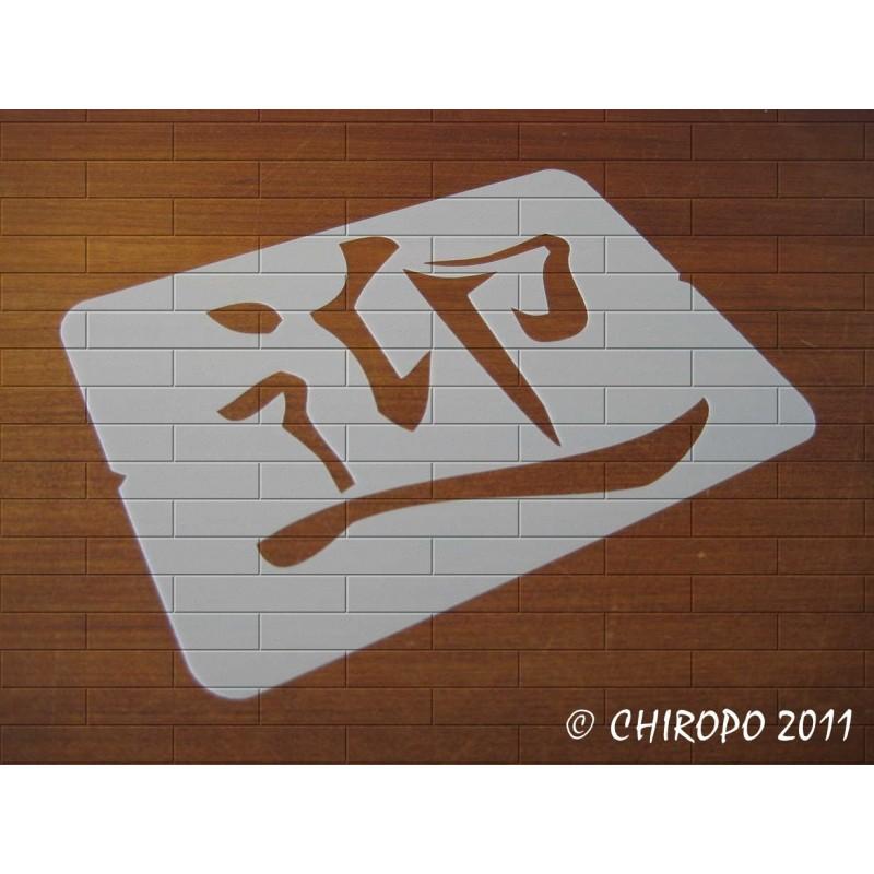 Pochoir Calligraphie chinoise - Bienvenue (03291)