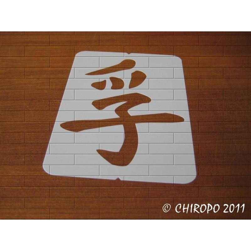 Pochoir Calligraphie chinoise - Vérité (03481)