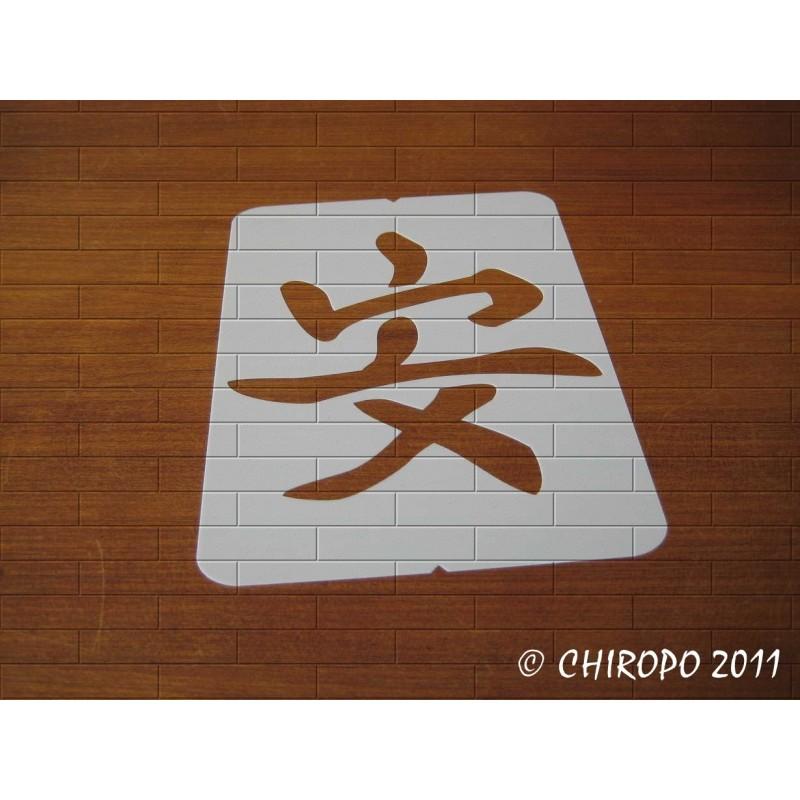 Pochoir Calligraphie chinoise - Tranquilité (03471)