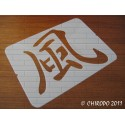 Pochoir Calligraphie chinoise - Vent (03591)