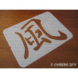 Pochoir Calligraphie chinoise - Vent (03591)