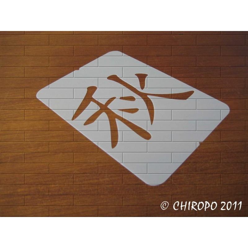 Pochoir Calligraphie chinoise - Automne (03241)