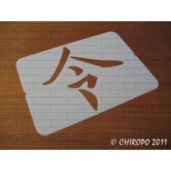 Pochoir Calligraphie chinoise - Honneur (03521)