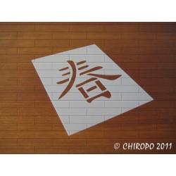 Pochoir Calligraphie chinoise - Printemps (03261)