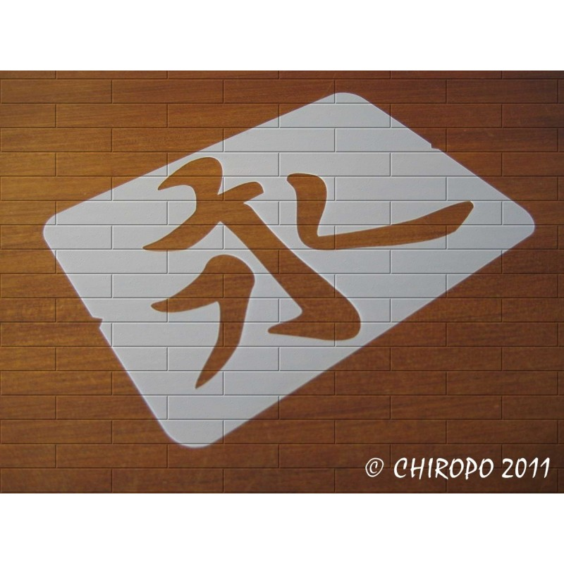 Pochoir Calligraphie chinoise - Eternité (03491)