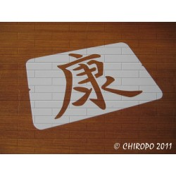 Pochoir Calligraphie chinoise - Bien être (03531)
