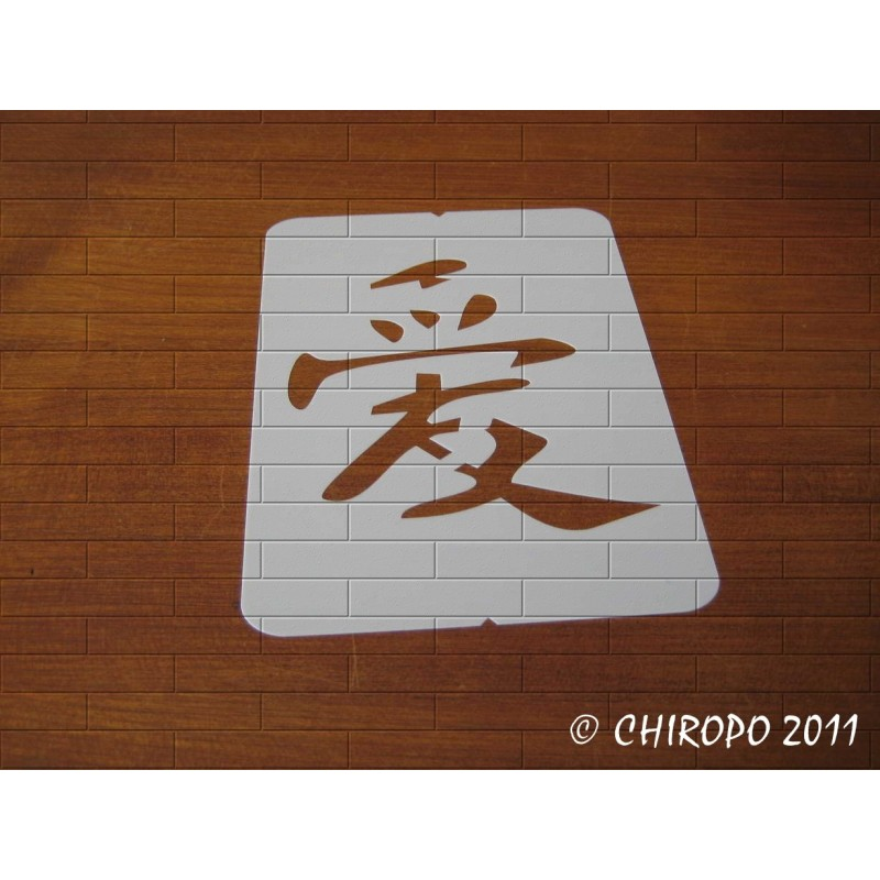 Pochoir Calligraphie chinoise - Amour (03201)