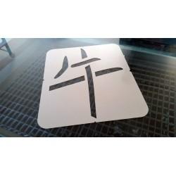 Pochoir astrologie chinoise - Signe du Buffle (02431-35x42cm)