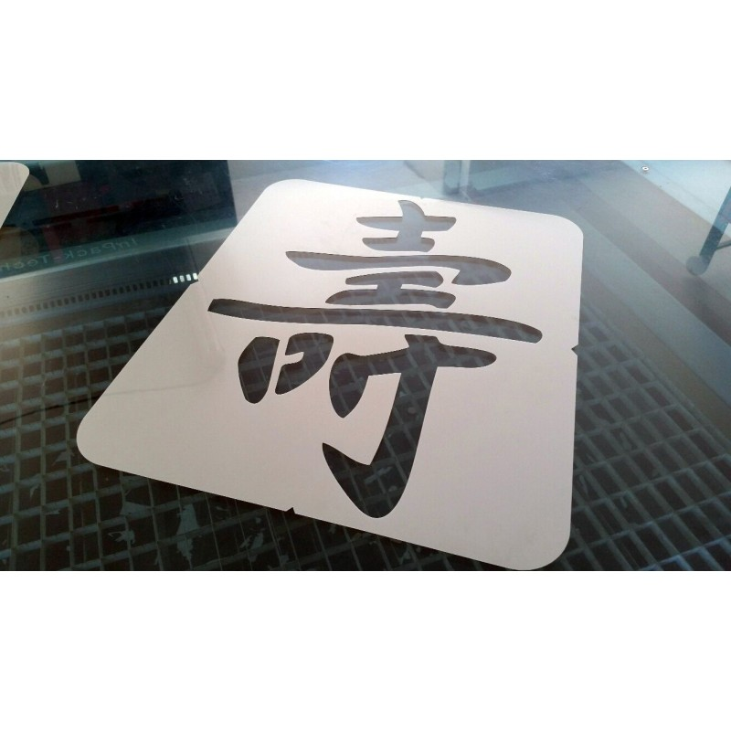 Pochoir Calligraphie chinoise - Longévité (05271-35x42cm)